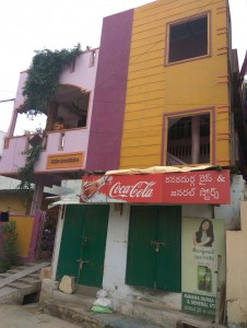 House For Sale In Yanamalakuduru Krishna(incl Amaravati(vijayawada)