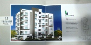FLATS FOR SALE IN VIZIANAGARAM
