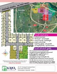 Plots For Sale In Koppuravuru Guntur