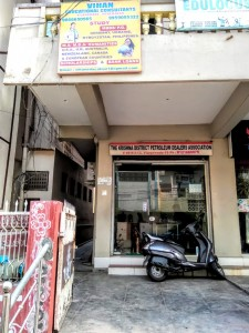 Counselor Jobs In Krishna Amaravati, Vijayawada