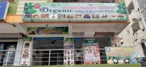 Business Offer In Krishna Amaravati, Vijayawada