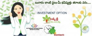 Farm Lands For Sale In Kanigiri Prakasam
