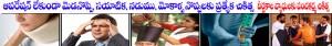 Business Franchise Required In Krishna Amaravati, Vijayawada