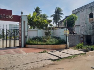 Plot For Sale In Kakinada East Godavari