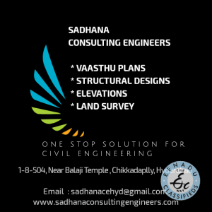 Architecture & Design Service In Chikkadpally Hyderabad