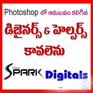 Photoshop Designer Jobs In Chodavaram Visakhapatnam