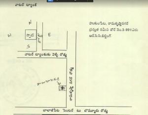 Independent House For Sale In Balajipeta, Rajahmundry East Godavari