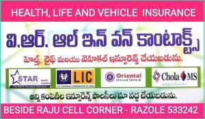 insurance service in east godavari