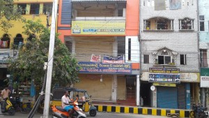 Commercial Space For Rent In Akkayyapalem Visakhapatnam
