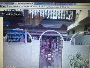 House For Sale In Vidyanagar Street East Godavari