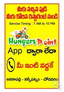 home delivery service in visakhapatnam