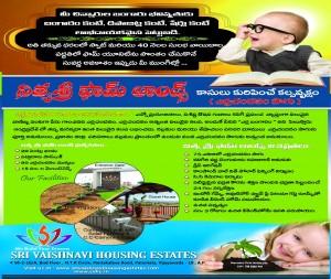 Farm Land For Sale In Kanigiri Hyderabad