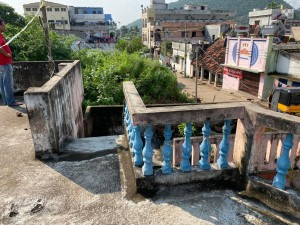 Property For Sale In Simhachalam Visakhapatnam