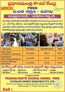 Faculty Jobs In Mancherial Adilabad
