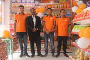 Business Franchise Required In India
