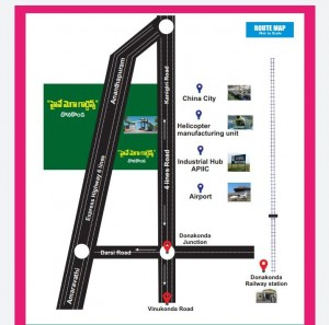 Plots For Sale In Donakonda Prakasam