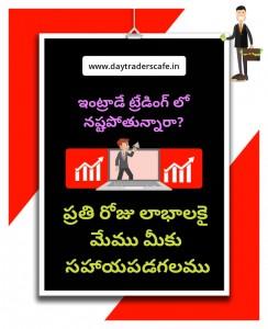 business offer in visakhapatnam