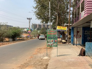 Commercial Space For Rent In Yapral