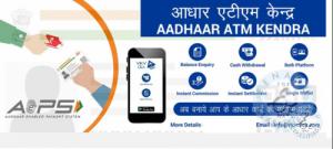 Agent Jobs In Adilabad