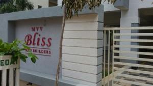 flat for rent in yendada visakhapatnam