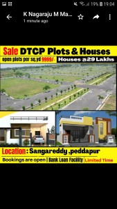 plots for sale in peddapur medak