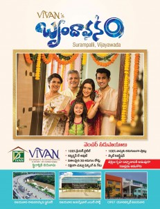 Plots For Sale In Ramavarappadu Vijayawada