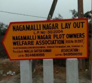 Plots For Sale In Sujathanagar Visakhapatnam