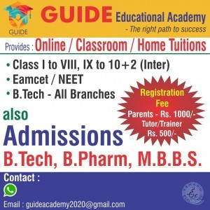 home tuitions available in hyderabad