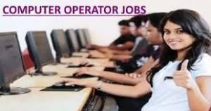 Computer Operator Jobs In Old Gajuwaka Visakhapatnam