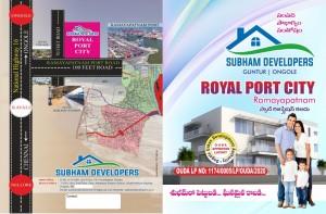 plots for sale in ramayapatnam prakasam