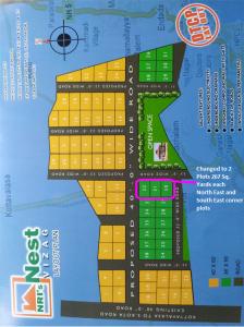 Plots For Sale In L.kota Jn. Visakhapatnam