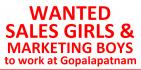 Jobs In Gopalapatnam Visakhapatnam