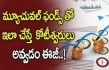 Marketing Jobs In West Godavari