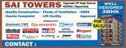 Flats For Sale In Nunna,Vijayawada(incl Amaravati(vijayawada)