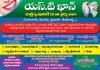 Jobs In Anantapur For Dentist