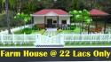 Farm House For Sale In Mansanpally Hyderabad